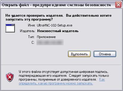 uvnc_0