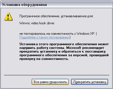 uvnc_91
